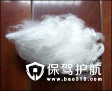 人造纤维的优点是什么 人造纤维有哪些