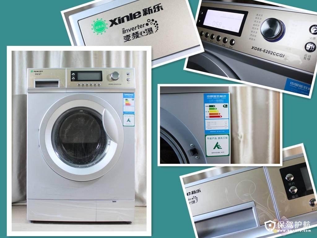 新乐洗衣机怎么样,新乐洗衣机报价