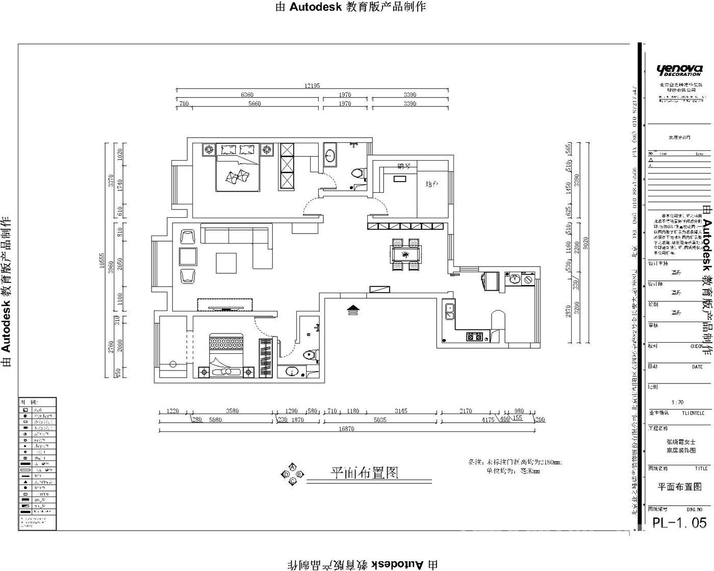 20170326东瑞揽胜3号楼1单元2202室-Model.jpg