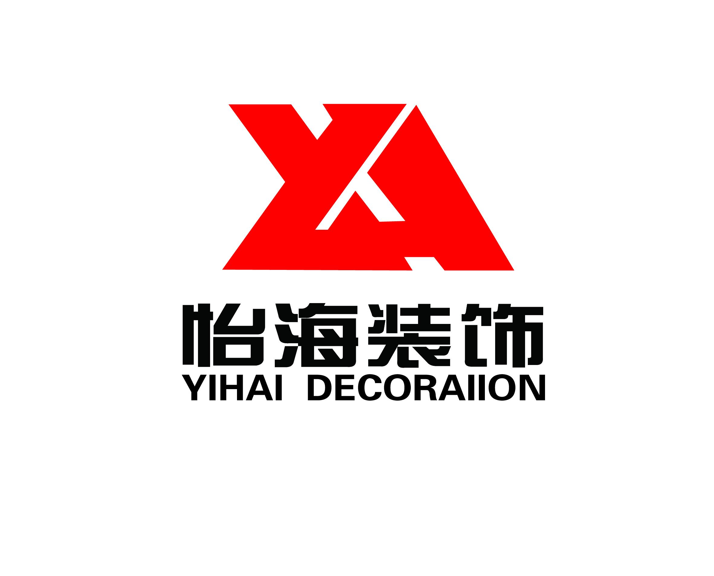 江苏怡海装饰工程有限公司