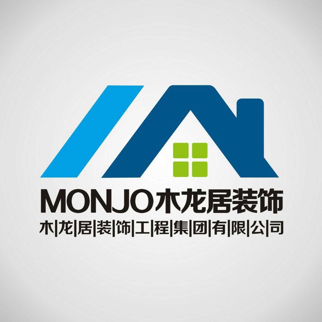 广元木龙居装饰工程有限公司