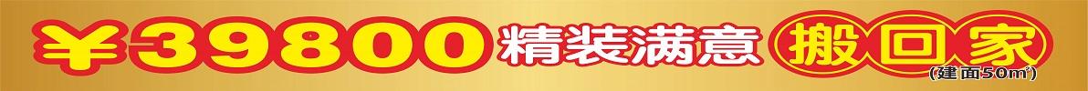 湖北鲁公大宅装饰工程有限公司南昌分公司