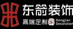 东箭装饰集团阜阳分公司