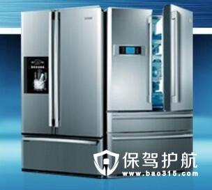 上海双鹿冰箱价格是多少和质量怎么样
