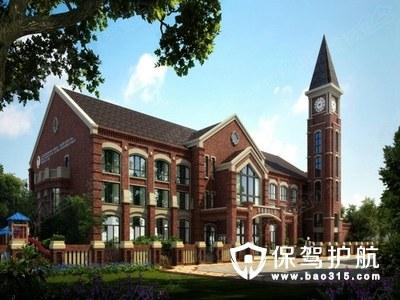 什么是学院派建筑风格,它的主要特点又有那些