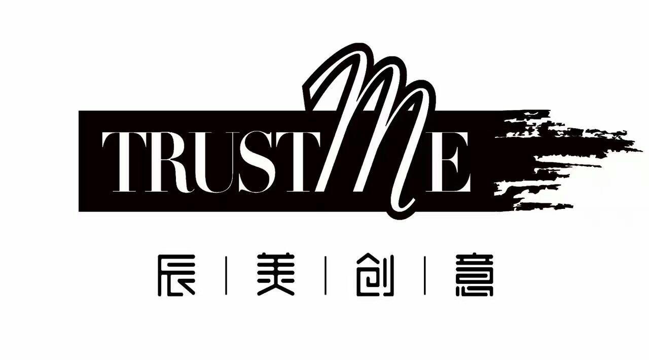 苏州辰美创意装修设计工程有限公司
