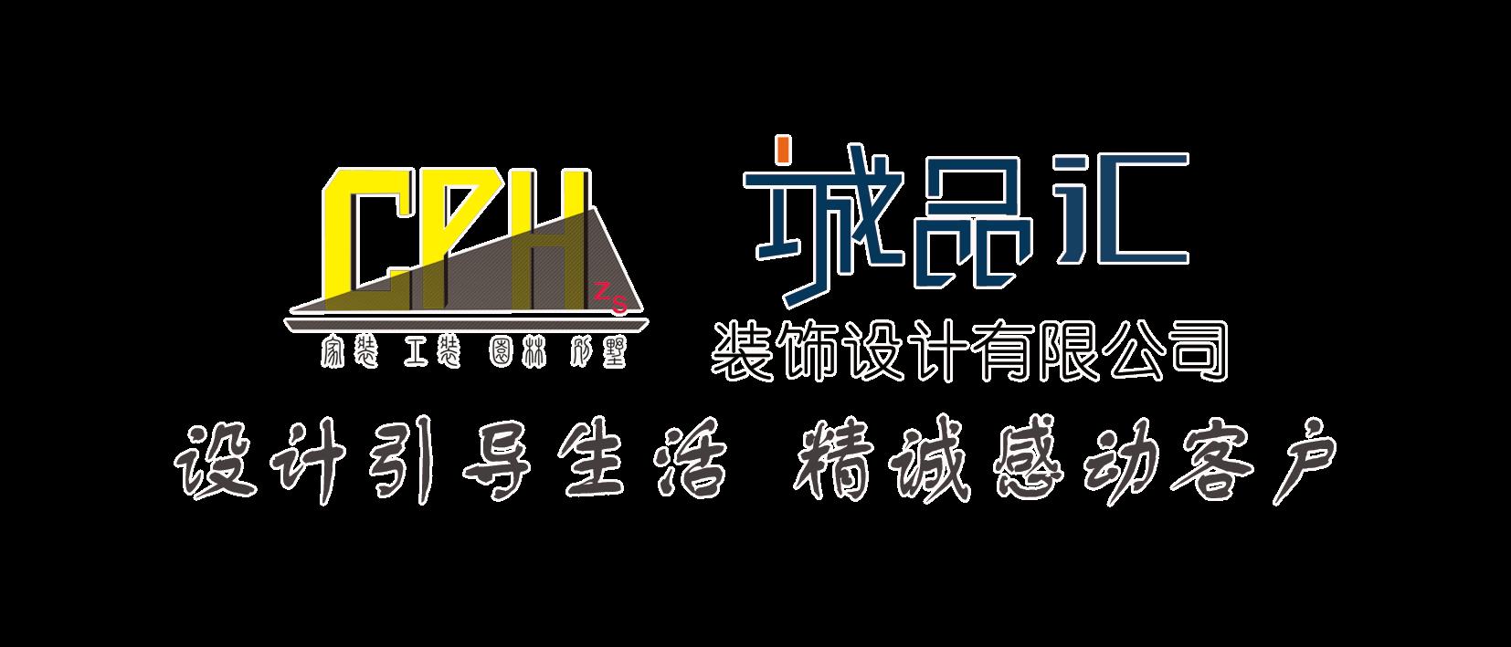 梅州市梅县区华侨城诚品汇贸易行