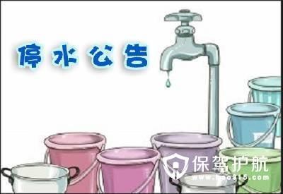 哈尔滨停水是什么原因和解决方案