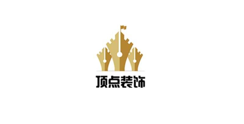 晋江顶点装饰工程有限公司
