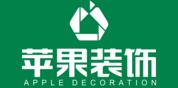 西安苹果装饰