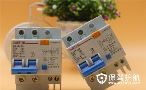 漏电开关原理和断路器接线图