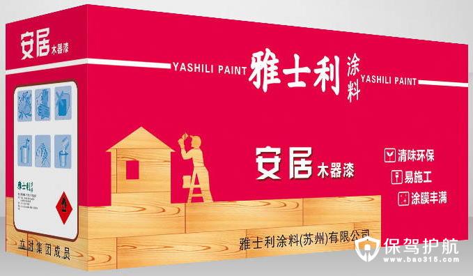 雅士利木器漆怎么样,到底有没有毒?