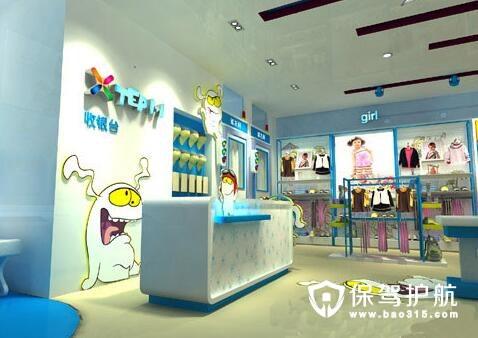 童装店装修选择什么样的风格比较吸引顾客