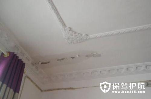 房子漏水怎么办 有哪些解决方案