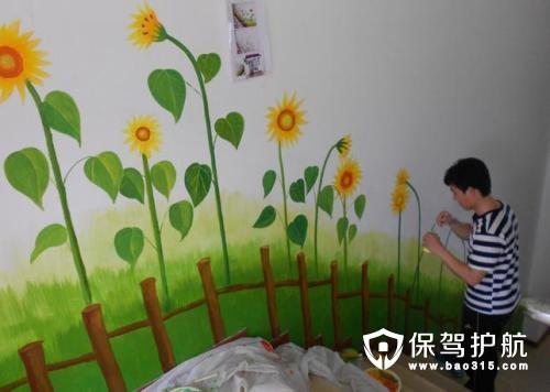 墙面彩绘是什么 多少钱