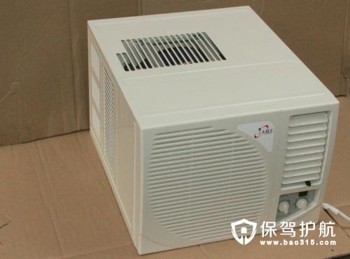 窗式空调是什么 和移动空调哪个好