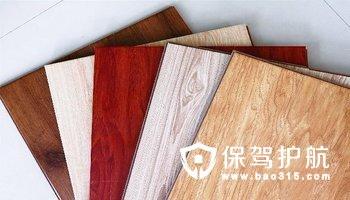 奧松板和密度板的區別