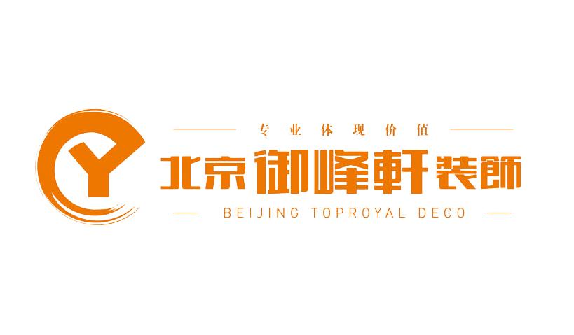 北京御峰轩装饰有限公司唐山分公司