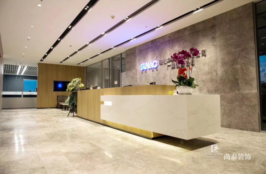 中国储能大厦融创中国广深区域办公室装修