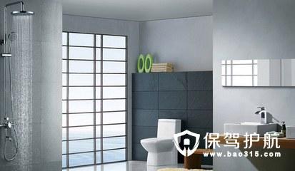 公寓整体卫浴的选购技巧与选购注意事项