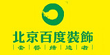 淮南百度装饰工程有限公司