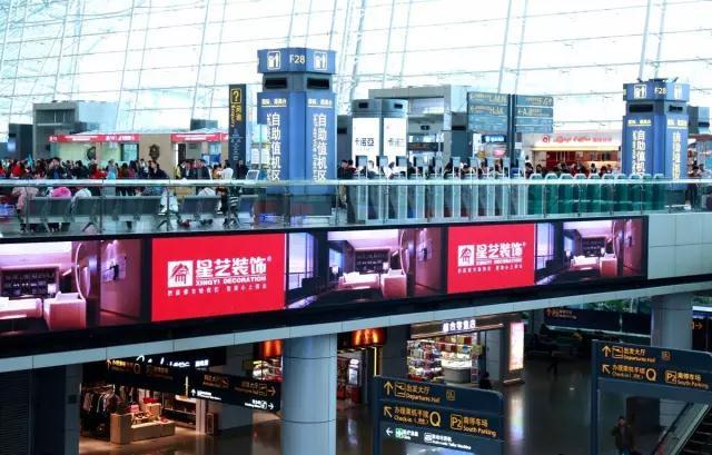 厉害了,星艺 | 星艺装饰品牌广告亮相广州白云国际机场