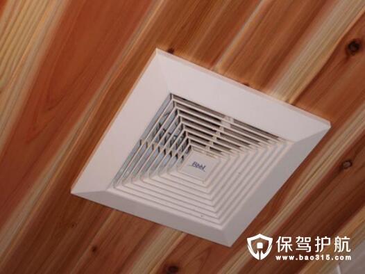 卫浴排气扇安装技巧与步骤