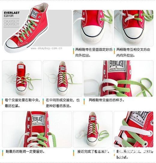 五种匡威鞋带系法详解
