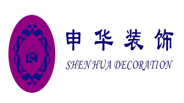 广西南宁申华建筑装饰有限公司柳州分公司