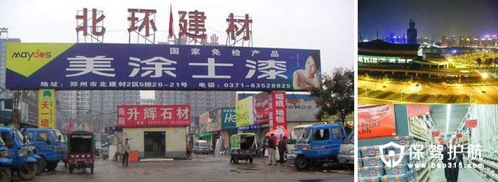 郑州建材市场在哪里 有哪些家具产品