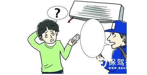 空调制热不启动的主要原因和解决方法