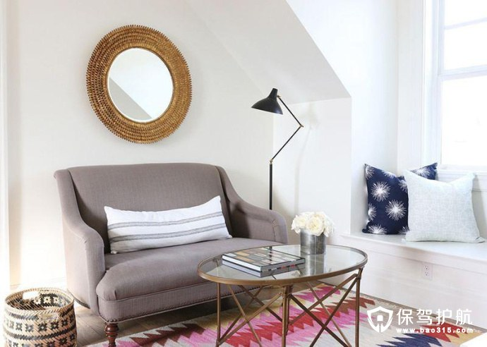 阅读区和小客厅