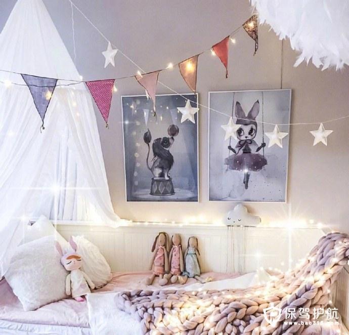 来自星星的卧室