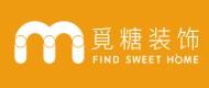 重庆觅糖装饰设计有限公司