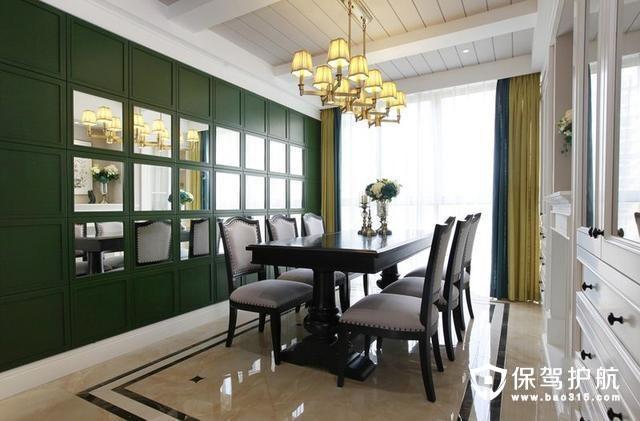 绿色镜面餐厅