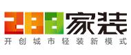 湖南二八八建筑装饰公司有限公司