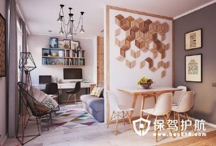 40平精致单身公寓,谁说一个人住就可以将就!