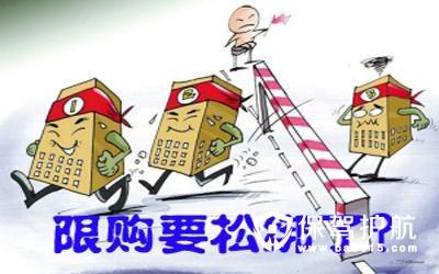 郑州限购房屋政策最新消息