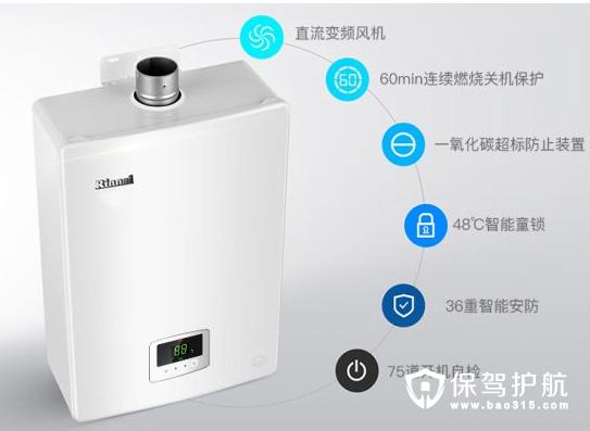 林内燃气热水器的六大产品系列