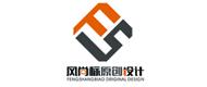 河南风尚标建筑装饰设计有限公司