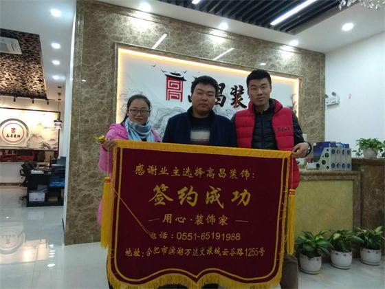 中铁国际城二期广园12#404
