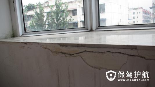 飘窗渗水该怎么处理