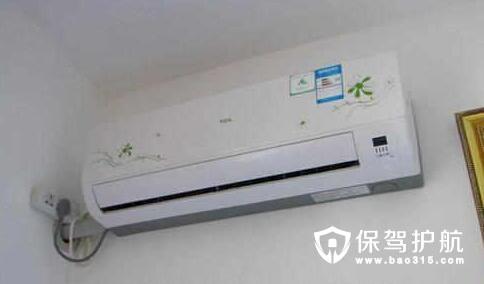 空调插座安装高度多少合适