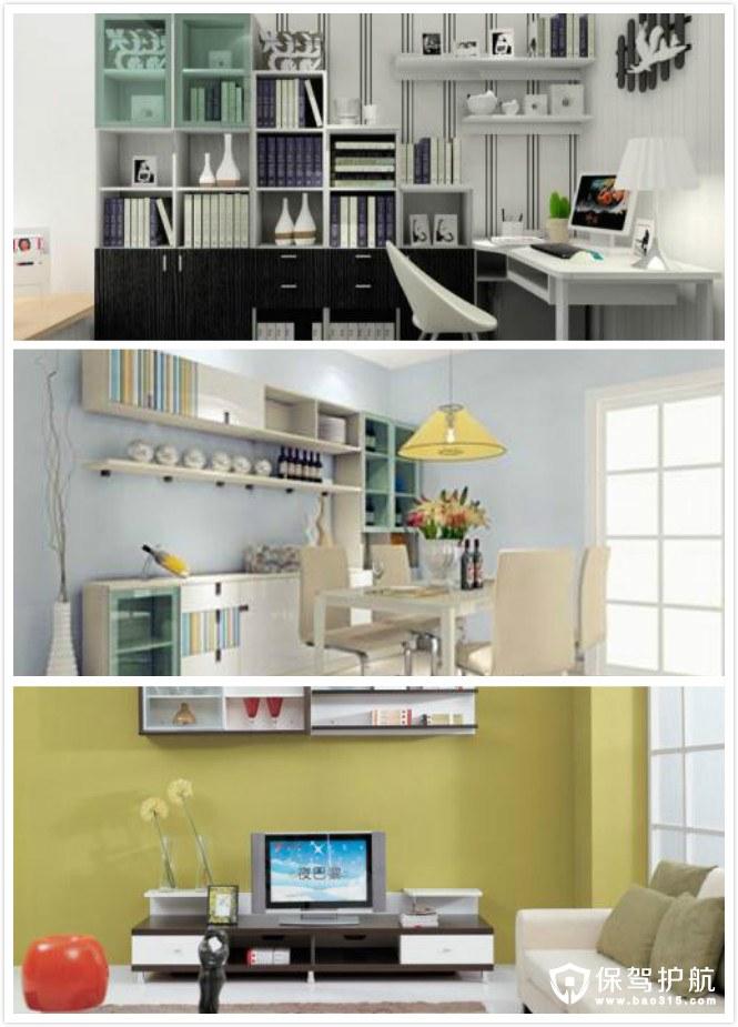 如何布置客厅书房餐厅家具