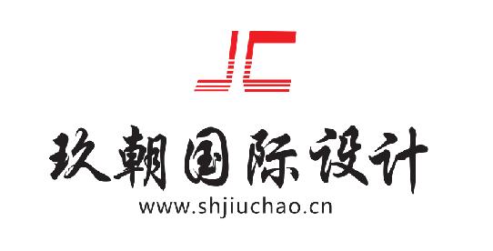 上海玖朝建筑装饰工程有限公司