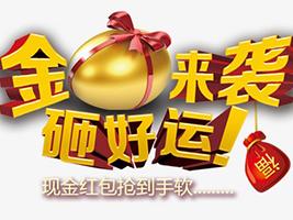 """武汉丰立装饰12.17家装大""""放价"""",华中旗舰重装开业"""