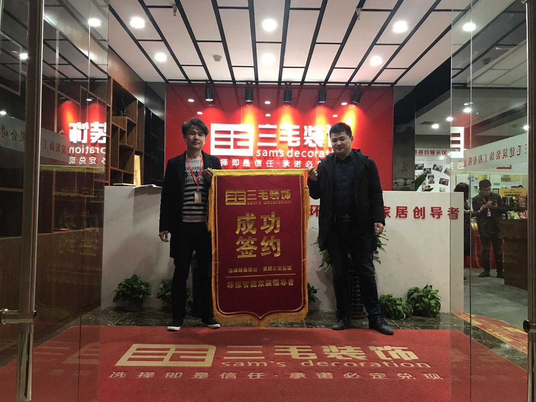 天玥中心一楼店铺 (2).jpg