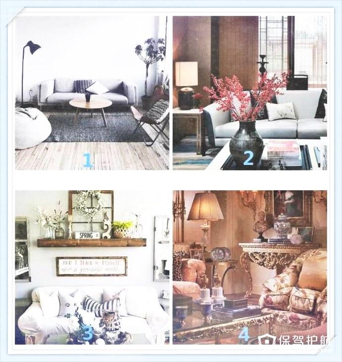 四种客厅风格 一眼看出你的性格和婚姻