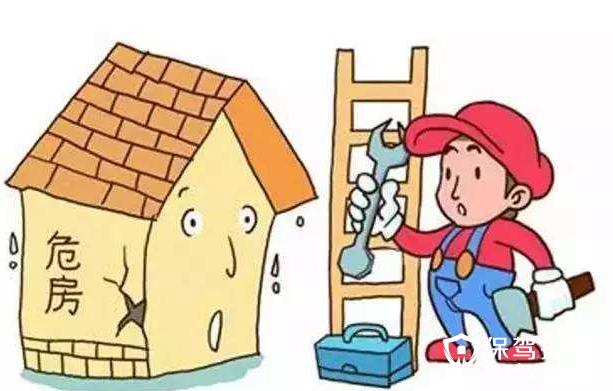 老房改造要注意这些问题