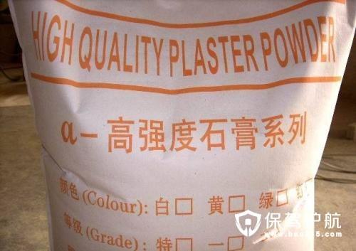 石膏粉和腻子粉的区别
